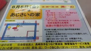 DSCN1173.JPG