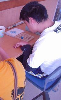 ryouiku001.jpg