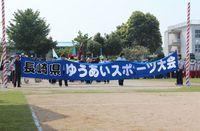 yu-ai001.jpg