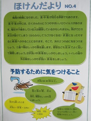 blog006.jpg