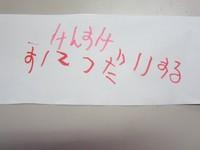 IMG_5442.JPG