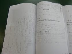 CIMG0192.JPG